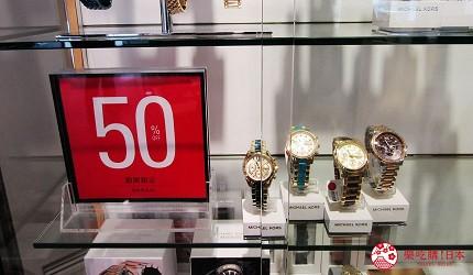 新千岁机场旁,北海道必逛最大购物城「Chitose Outlet Mall Rera」内的Watch Station International的折价牌5折告示