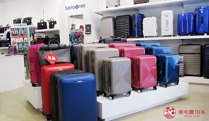 新千岁机场旁,北海道必逛最大购物城「Chitose Outlet Mall Rera」内的Samsonite行李箱商品