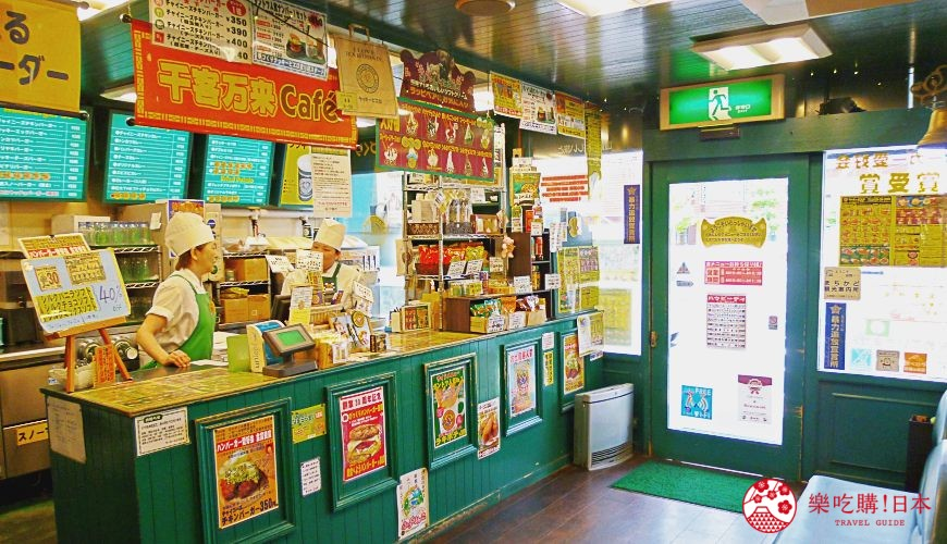 北海道函館自由行必吃美食小丑漢堡