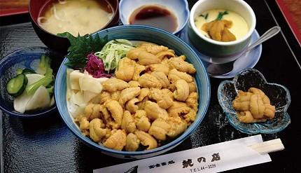 北海道的海膽丼飯