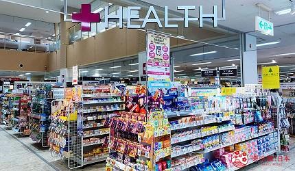 北海道必逛連鎖大型購物中心「AEON 千歲店」的藥品區