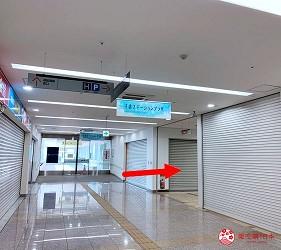 北海道必逛連鎖大型購物中心「AEON 千歲店」的交通方式步驟二