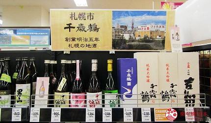 北海道必逛連鎖大型購物中心「AEON千歲店」的酒類很多