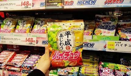 北海道必逛连锁大型购物中心「AEON千岁店」可买到最新的零食