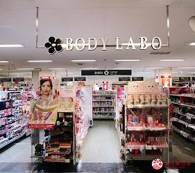 北海道必逛連鎖大型購物中心「AEON 千歲店」的美妝區