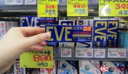 札幌狸小路必逛药妆推荐「SUNDRUG 狸小路2丁目店」贩卖的 EVE Quick头痛药DX