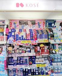 札幌狸小路必逛药妆推荐「SUNDRUG 狸小路2丁目店」贩卖的KOSE系列产品