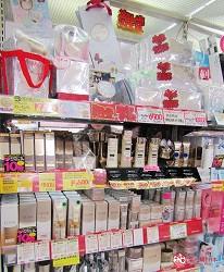 札幌狸小路必逛药妆推荐「SUNDRUG 狸小路2丁目店」贩卖的资生堂系列产品