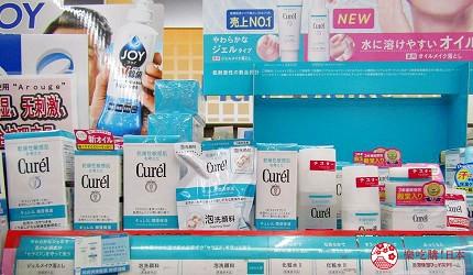 札幌狸小路必逛药妆推荐「SUNDRUG 狸小路2丁目店」贩卖的Curél系列产品