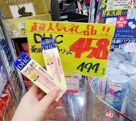 札幌狸小路必逛药妆推荐「SUNDRUG 狸小路2丁目店」贩卖的DHC护唇膏