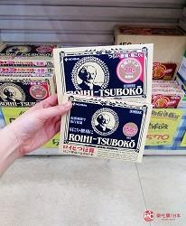 札幌狸小路必逛药妆推荐「SUNDRUG 狸小路2丁目店」贩卖的Roihi-tsuboko 肩酸腰痛温感贴布