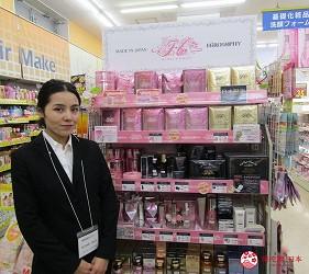 札幌狸小路必逛药妆推荐「SUNDRUG 狸小路2丁目店」的Hirosophy的商品专柜