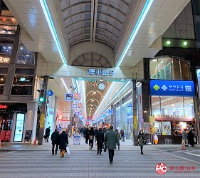 札幌狸小路吃和牛海鮮店「北海道朝市」的交通方式步驟二