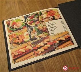 札幌狸小路吃和牛海鮮店「北海道朝市」的菜單