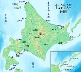 北海道道东「北见市」位置地图