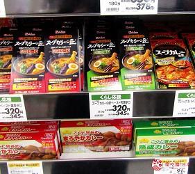 北海道札幌最大規模商場「AEON MALL 札幌發寒店」販售的湯咖哩料理包