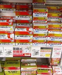 北海道札幌最大規模商場「AEON MALL 札幌發寒店」的藥品