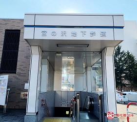 北海道札幌最大規模商場「AEON MALL 札幌發寒店」的交通方式步驟二