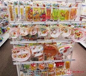 北海道札幌最大規模商場「AEON MALL 札幌發寒店」的兒童餐具