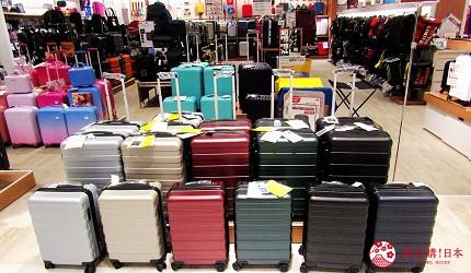 北海道札幌最大規模商場「AEON MALL 札幌發寒店」的行李箱