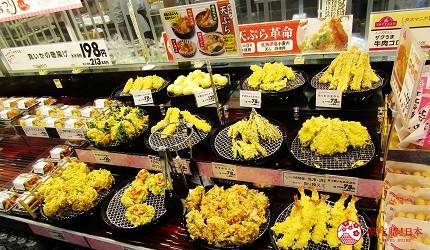 北海道札幌最大規模商場「AEON MALL 札幌發寒店」的天婦羅