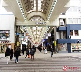 札幌買刀推薦百年刀具專門店「宮文」的交通方式步驟二