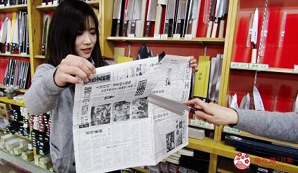 札幌買刀推薦百年刀具專門店「宮文」,實際試用菜刀