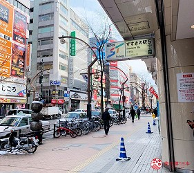 北海道札幌地下铁薄野站5号出口