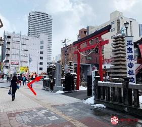 北海道札幌「王宝禅寺祖院」