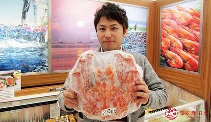 北海道海产伴手礼推荐新千岁机场「北海道渔连」贩售的巨型帝王蟹