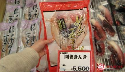 北海道海产伴手礼推荐新千岁机场「北海道渔连」贩售的高级鱼喜知次(石狗公)