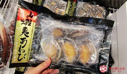 北海道海产伴手礼推荐新千岁机场「北海道渔连」贩售的冷冻鲍鱼