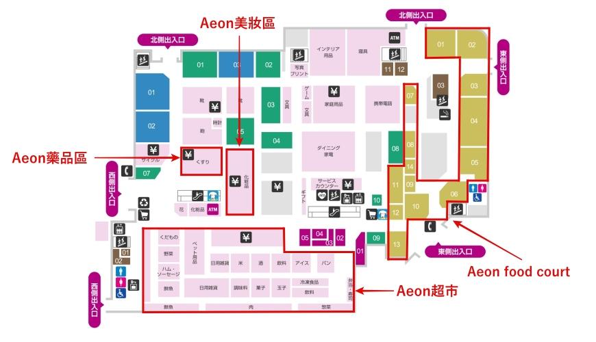 北海道必逛連鎖大型購物中心「AEON 千歲店」的店內地圖