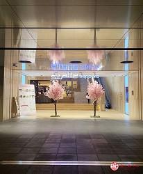 前往提供包括獨家創作料理、和牛及牛肉稀有部分的「牛角」北海道分店「牛角札幌站前店」時可使用的連接札幌站和大通站的地下步行空間3號出口