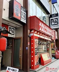 提供包括独家创作料理、和牛及牛肉稀有部分的「牛角」北海道分店「牛角札幌站前店」的外观