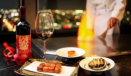 北海道札幌住宿推荐札幌ANA皇冠假日酒店餐厅美食石狩铁板烧餐厅