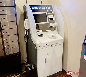 北海道札幌住宿推荐札幌ANA皇冠假日酒店内的外币兑换机