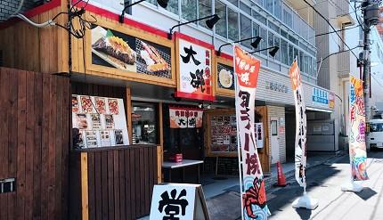 去北海道札幌必去,位於二条市场能一次过食到新鲜肥美海鲜丼、即烧即食生猛海鲜的海鲜专门店海鲜烧小屋「大矶」的店舖外观