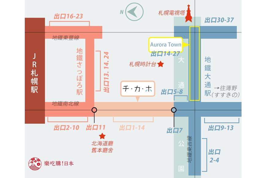 局 郵便 道央 札幌
