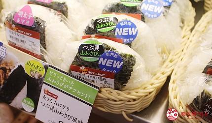 北海道札幌自由行便利商店seocomart必買必吃推薦牛乳冰淇淋hotchef便當泡麵