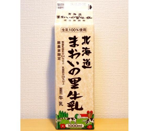 北海道道央必喝的「まおいの里牛乳」