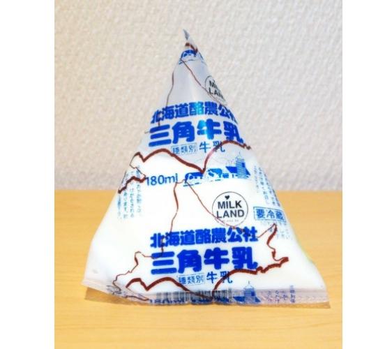 北海道道央必喝的「三角牛乳」