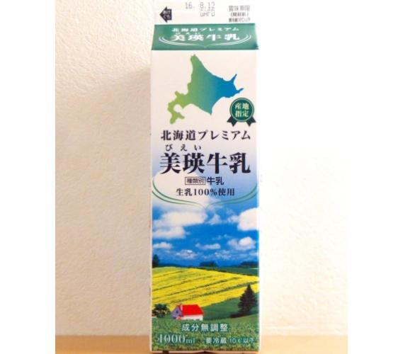 北海道道北稚内、美瑛必喝的「北海道プレミアム美瑛牛乳」