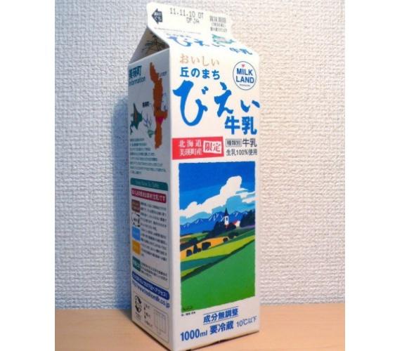 北海道道北稚内、美瑛必喝的「丘のまち美瑛牛乳」