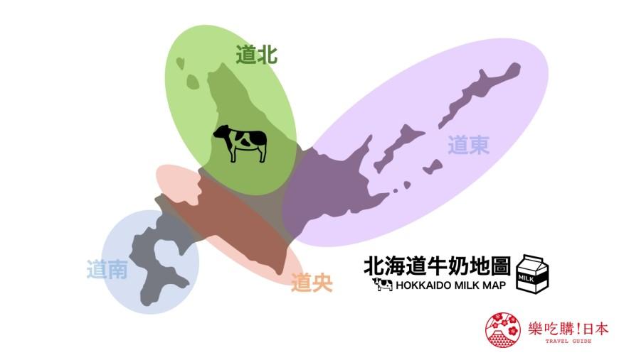 北海道牛奶地图最强整理之道北稚内、美瑛必喝牛奶地图