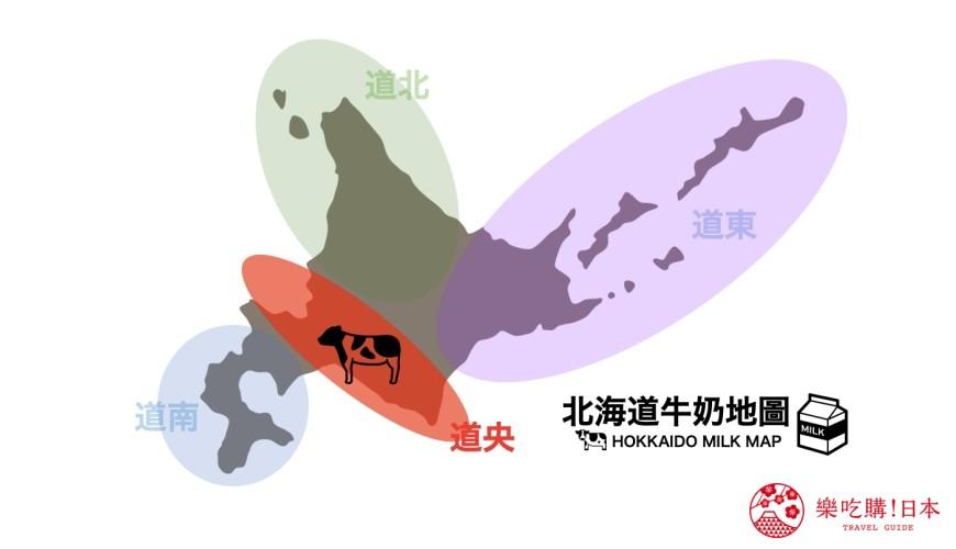 北海道牛奶地图最强整理之道央必喝牛奶地图