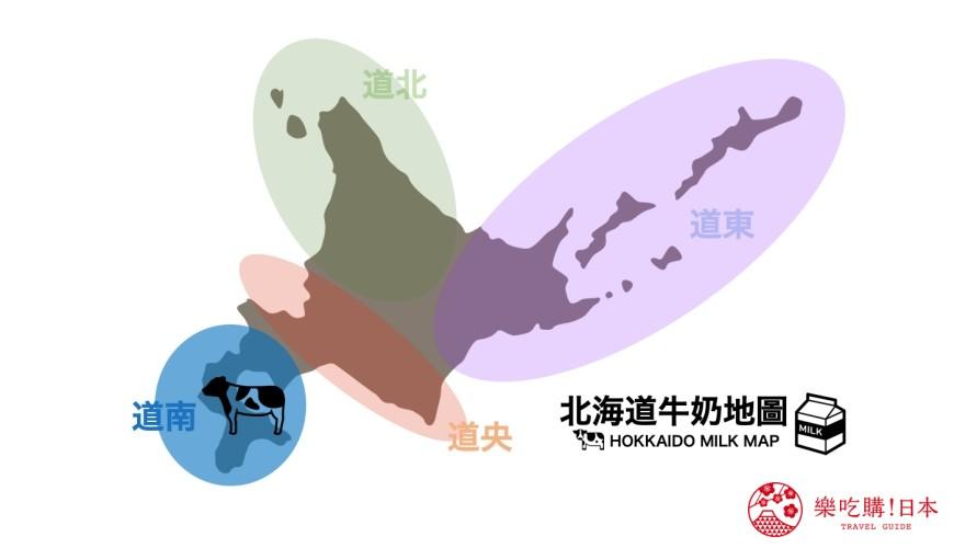 北海道牛奶地图最强整理之道南函馆、八云町必喝牛奶地图
