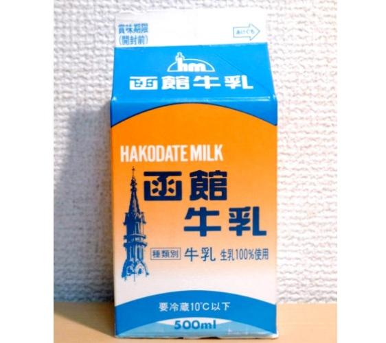 北海道道南函馆、八云町必喝的「函馆牛奶」