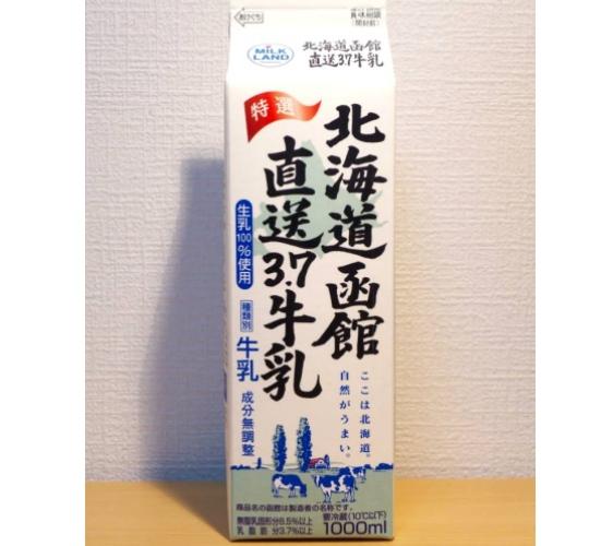 北海道道南函馆、八云町必喝的「特选北海道函馆3.7牛乳」