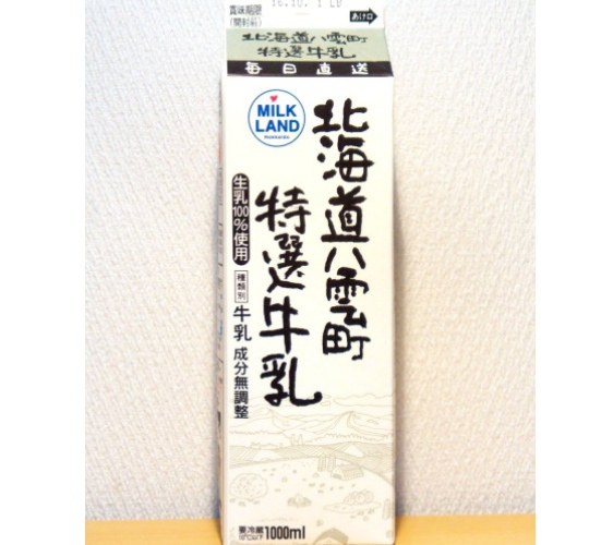 北海道道南函馆、八云町必喝的「北海道八云町特选牛乳」